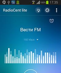 Слушать онлайн для Android