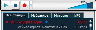 Онлайн радио плеер Radiocent - программа для записи музыки с радиостанций